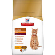 Hill's Science Diet Adult Hairball Control Light Dry Cat Food