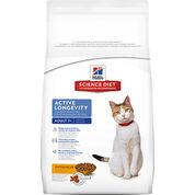 Hill's Science Diet Adult 7+ Active Longevity Dry Cat Food