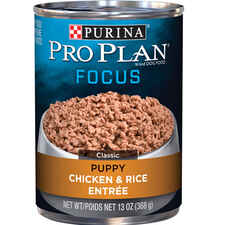Purina Pro Plan Development Puppy Chicken & Rice Entrée Classic Wet Dog Food-product-tile