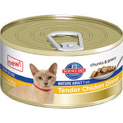 Hill's Science Diet Tender Dinner Canned Cat Food